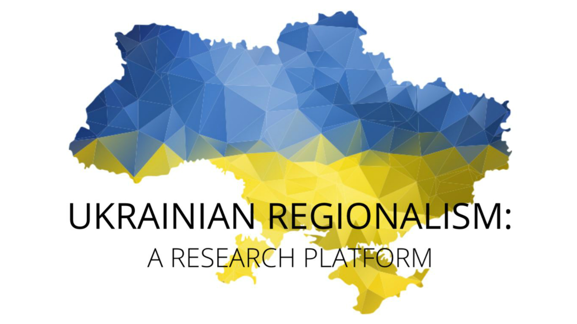 Logo of the UA Regio Project